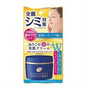 Kem Dưỡng Trắng Da Meishoku Whitening Essence Cream