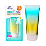 Kem Chống Nắng Rohto Skin Aqua Tone Up UV Essence Mint Green SPF50 PA++++