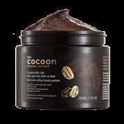 Tẩy Da Chết Toàn Thân Cocoon Dak Lak Coffee Body Polish