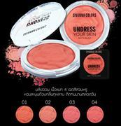 Má Hồng Phấn Sivanna Undress Your Skin Matte Blush
