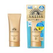 Kem chống nắng Shiseido Anessa Perfect UV Sunscreen Skincare Gel SPF50+