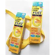 Kem dưỡng trắng da trị thâm nám CC Melano Moisture Cream 23g