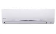 Điều Hòa Daikin Inverter 2.5 HP FTKC60QVM