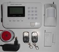 Trung tâm báo động không dây quay số qua LINE model : KW261