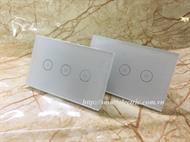 Combo cặp công tắc cảm ứng wifi 3 nút