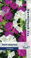 Bông phấn mix ( Mirabilis mix)