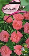 Hoa ngọc thảo hồng ( Chân chim)