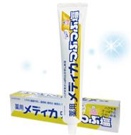 Kem Đánh Răng Muối Sunstar Nhật Bản