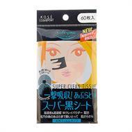 Giấy Thấm Dầu Kose Softymo Than Hoạt Tính 60 Tờ Nhật Bản