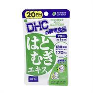 Viên Uống Trắng Da DHC Nhật Bản Gói 20 Viên