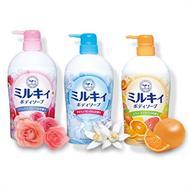 Sữa tắm Milky Body Soap 550ml