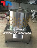 Máy vặt lông gà lông vịt inox phi 60 Việt Nam