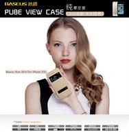 Bao da iphone 5 5s baseus view case 2014