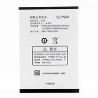 Pin oppo X9006
