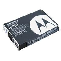 Pin motorola BT-50