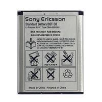 Pin Sony K800/ K810/ K818/ M600/ M608/ P1c/ P990/ Satio