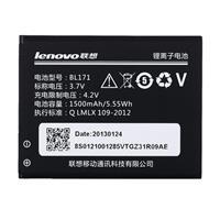 Pin Lenovo A390
