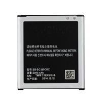 Pin Samsung Galaxy J2/ J200/ EB-BG360CBC