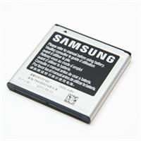 Pin Galaxy S Advance