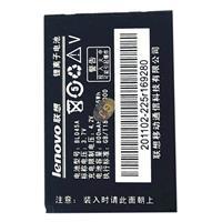 Pin Lenovo i300/ i320/ P612/ S200/ BL045A