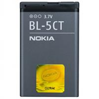Pin Nokia BL- 5CT
