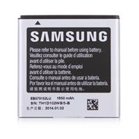 Pin Samsung Galaxy S1 i9000