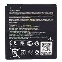 Pin Asus Zenfone C/ Z007/ ZC451CG/ B11P1421