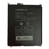 Pin Oppo U3/ R6607/ BLP585