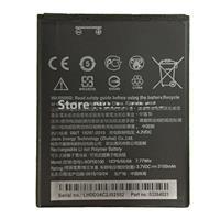 Pin HTC Desire 620/ Desire 820 mini/ A50M/ D820 mu/ BOPE6100