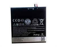 Pin HTC Desire 826- 826 dual