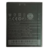 Pin HTC Desire 526/ Desire 526G+ Dual sim/ BOPL4100