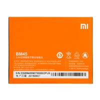 Pin Xiaomi Redmi Note 2/ BM45