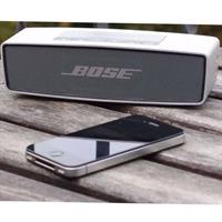 Loa Bose S815 bạc chính hãng