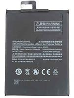 Pin Xiaomi Mimax 2/ BM50