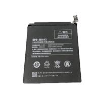 PIN XIAOMI REDMI NOTE 4X / BN43
