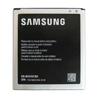 PIN SAMSUNG GRAND PRIME/ G530