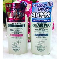 BỘ DẦU GỘI - XẢ  KÍCH THÍCH MỌC TÓC Nhật KAMINOMOTO MEDICATED - kaminomoto shampoo