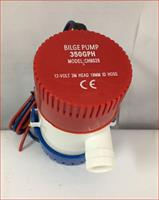 12V-350GPH Máy hút chất bẩn, hút đáy bể, vệ sinh bể cá