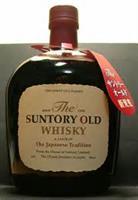 Rượu Whiskey SUNTONY OLD