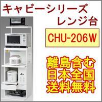 Tủ bếp đa năng CHU-206W