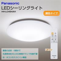Đèn trần PANASONIC HH-LC454AH (Led)