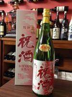 Rượu Sake Honjozo Kinpaku-Shu vẩy vàng