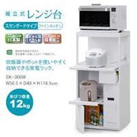 Tủ bếp đa năng Fine kitchen SK - 306W