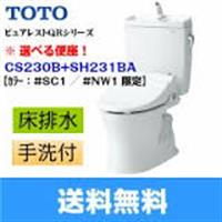 Bệ xí TOTO CS230-SH231