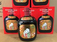 Rượu whiskey SUNTONY OLD