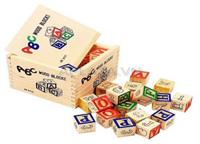 Đồ chơi gỗ dạng hình khối thông minh AYX0013