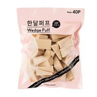 Bông Mút Tán Nền Etude House Triangular Wedge Puff