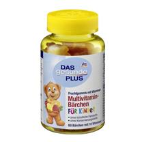 ​Kẹo Gấu Das Gesunde Plus Multivitamin – Barchen Fur kinder