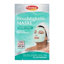 Mặt nạ Dưỡng ẩm Schaebens Feuchtigkeit Maske