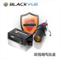 BlackVue Power Magic Pro